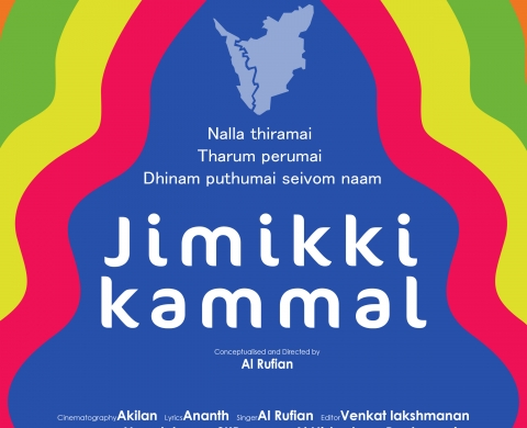 Jimmikki Kammal – Tamil | Music Video